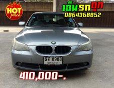 BMW 520i  2006