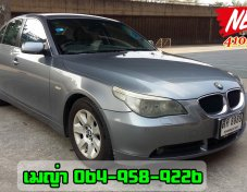 BMW 520i 2.2 Sedan A/T 2006 (รถสวยเจ้าของมือเดียว)