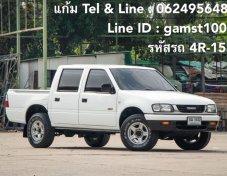 ขายเงินสด ISUZU DRAGON EYE 2.8 CAB4 4WD MT ปี 2000 (รหัส 4R-153)