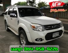Ford Everest 2.5 LTD 2WD SUV A/T 2014
