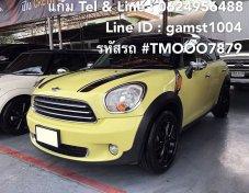 ฟรีดาวน์ MINI COOPER COUNTRYMAN (R60) 2.0D AT ปี 2013 (รหัส #TMOOO7879)