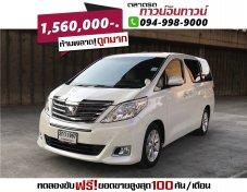 Toyota ALPHARD 2.4 AT ปี 2013