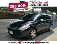 Nissan Tiida  ปี 2010