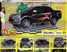 ขายรถ ISUZU HI-LANDER ที่ นนทบุรี