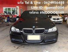 ฟรีดาวน์ BMW 318i E90 AT 1.6 ปี 2007 (รหัส #NCOOO8149)