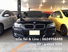 ฟรีดาวน์ BMW 318i E90 1.8 AT ปี 2010 (รหัส #NCOOO8846)