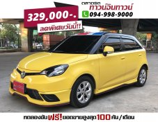 MG 3  1.5 X Sunroof AT ปี2016