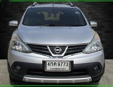 ขายรถ NISSAN Livina E 2016