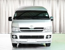 TOYOTA COMMUTER 2.5 D4D MT ปี 2006