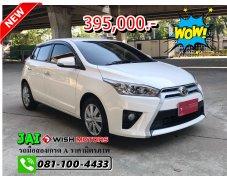 2016 Toyota YARIS 1.2G
