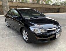 ฟรีดาวน์ Honda CIVIC 1.8S ออโต้ ปี 2006 สีดำ ไม่แก๊ส เอกสารพร้อมโอน