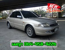 Ford Laser 1.5 Sedan A/T 2000