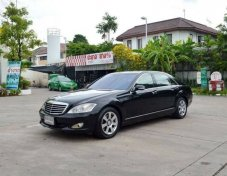 2008 Mercedes-Benz S300 Exclusive sedan