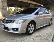 ขายรถ HONDA CIVIC 1.8E ปี 2010