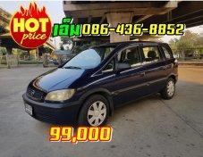 รถสวยพร้อมใช้ เพียง99,000 เท่านั้น Zafira 1.8GL Auto 2002