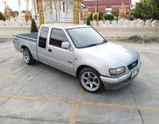 1998 Isuzu DRAGON EYE pickup