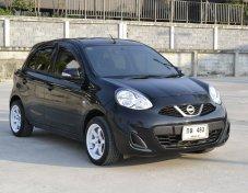 ออกรถ ใช้เงิน 5000 บาท พร้อมรับรถ จบทุกค่าใช้จ่าย