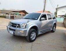 ISUZU Adventure Master ราคาถูก
