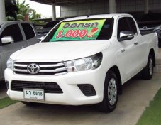 ขายรถ TOYOTA Hilux Revo J Plus 2015
