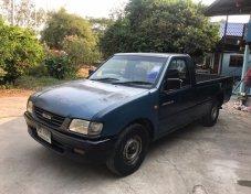 ขายรถ ISUZU DRAGON EYE ที่ กาญจนบุรี