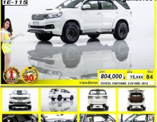 TOYOTA FORTUNER 3.0 V 4WD AT ปี 2012