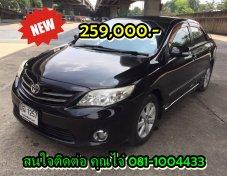 2010 Toyota Altis 1.6E CNG