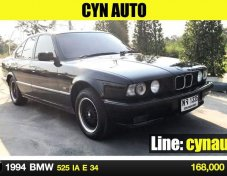 1994 BMW 525i SE coupe