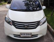Honda Freed 2012 ใช้น้อย (เจ้าของขายเอง)