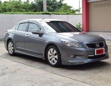 Honda Accord 2.0 (ปี 2008)