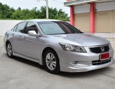 Honda Accord 2.0 (ปี 2008) E i-VTEC Sedan AT ราคา 449,000 บาท