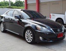 Lexus IS250 2.5 (ปี 2009) Luxury Sedan AT ราคา 759,000 บาท
