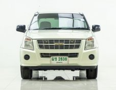 ISUZU D-MAX 2.5 SL CAB MT ปี 2008