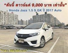 Honda Jazz  ปี 2017
