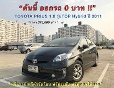 TOYOTA PRIUS 1.8 รุ่นTOP Hybrid ปี 2011