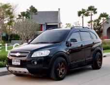 ขายรถ CHEVROLET Captiva LS 2011 ราคาดี