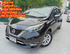 2018 Nissan Note 1.2 VL hatchback