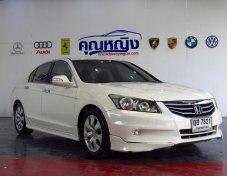 ขายรภ 2011 Honda Accord 2.0 (ปี 07-13) EL i-VTEC Sedan AT