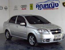 ขายรถ 2012 Chevrolet Aveo 1.6 (ปี 06-14) LSX Sedan AT