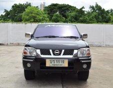 2003 Nissan Frontier Navara Calibre pickup