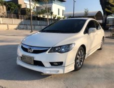 HONDA CIVIC 1.8 E(AS) NAVI ปี 2010