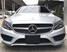 Mercedes-Benz C250 AMG  Dynamic 2018