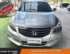 ขายรถ HONDA ACCORD ที่ ภูเก็ต