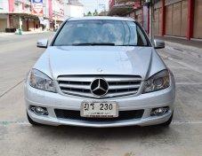 2010 Mercedes-Benz C230 Avantgarde sedan