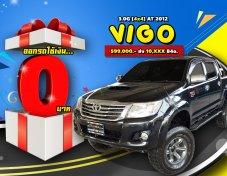 TOYOTA VIGO 3.0G[4x4] PRERUNNER AT 2012  ออกรถ 0 บาท