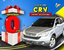 HONDA CRV 2.0[E] AT 2009