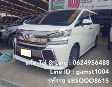 TOYOTA VELLFIRE 2.5 Z G TOP AT ปี 2015