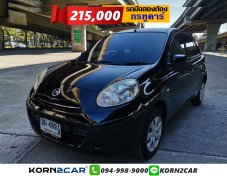 NISSAN MARCH 1.2 E hatchback AT ปี 2011