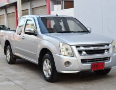 Isuzu D-Max 2.5 SPACE CAB (ปี 2009) SLX Platinum Pickup MT