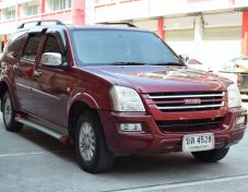 Isuzu Adventure Master (ปี 2007)