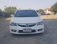 2009 Honda CIVIC E